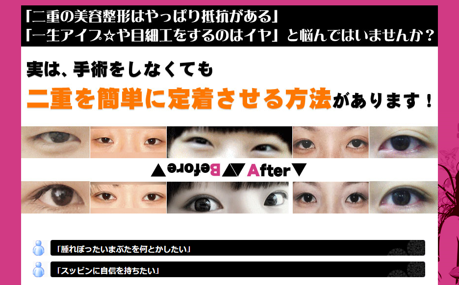 彩式小顔整顔 古田直美の効果口コミ・評判レビュー