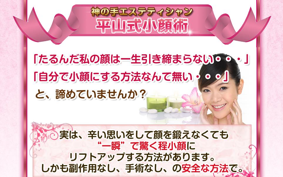 http://repomaga.jp/beauty/kuchikomi/90.html
