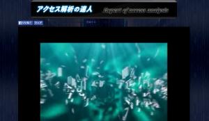 【新・アクセス解析の達人】マウス操作を録画 石田宏実の効果口コミ・評判レビュー
