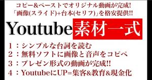 電脳せどり・リサーチ・フォルダのつくり方 坂田光晴の効果口コミ・評判レビュー